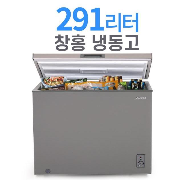 창홍 냉동고 98~291리터 소형 업소용 급속냉각, ORD-300CFS (POP 104139102)