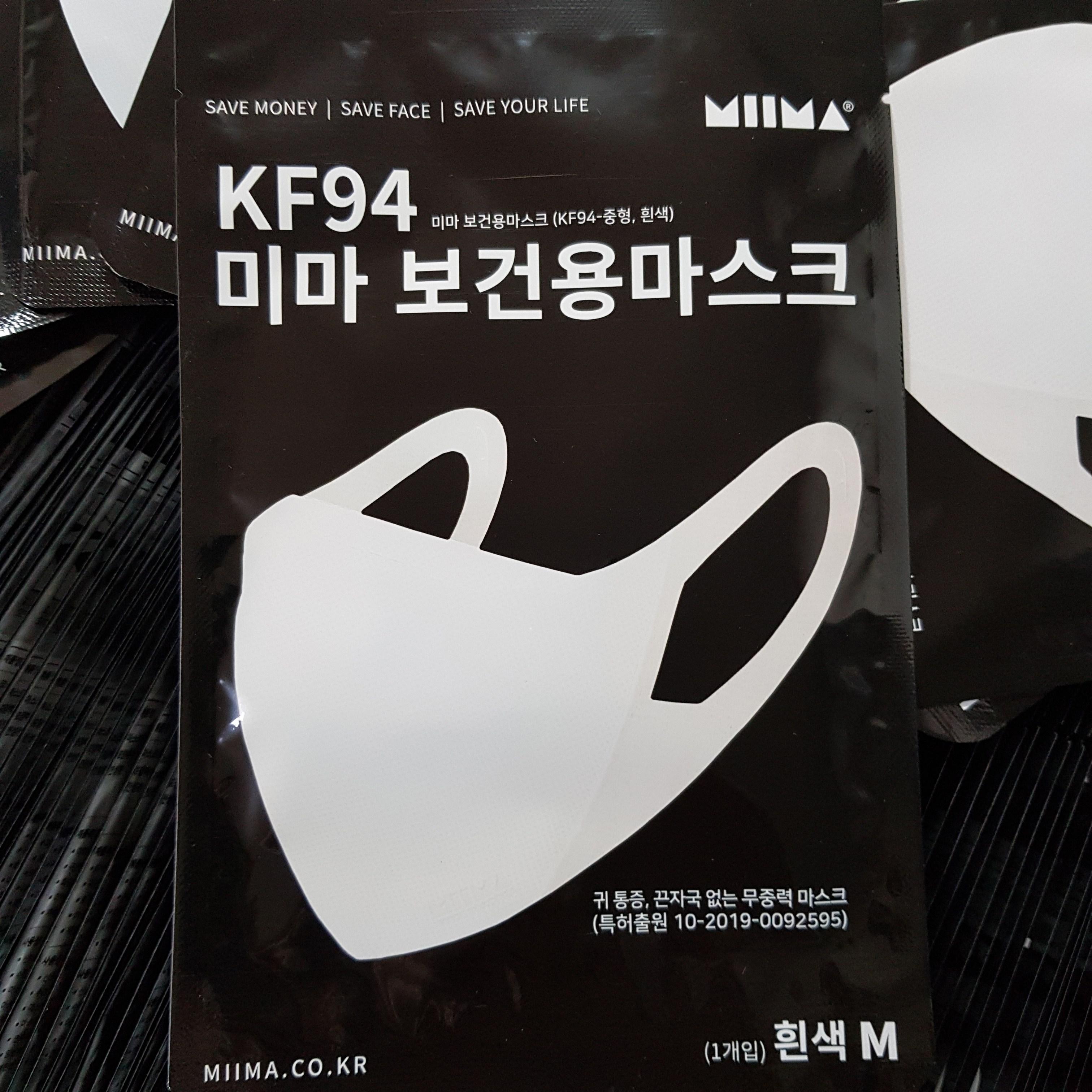미마마스크 KF94 황사 미세먼지 마스크, 1개입, 50개 (POP 1545575664)
