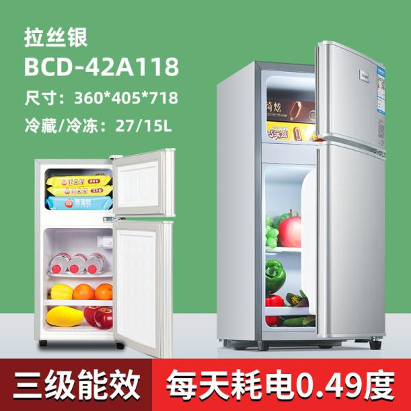 미니 소형 가정용 냉장고 원룸 기숙사 양문 냉동고, 브러싱 실버