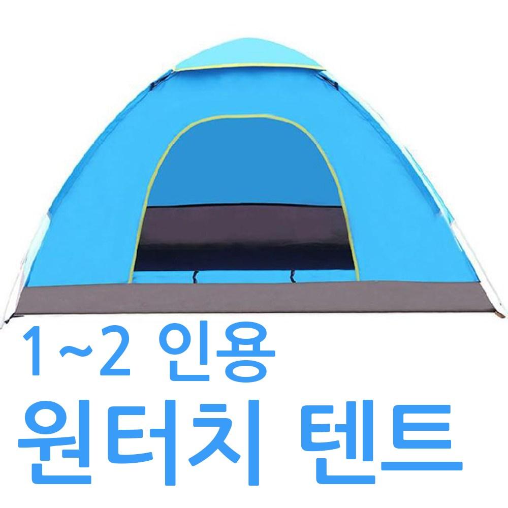 GGME 원터치 텐트 1~2 인용 1도어 경량 휴대용 캠핑 그늘막, 없음, 블루