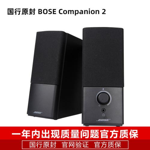 컴퓨터 스피커 BOSE Companion 2 III 멀티미디어-16450, 옵션01, 단일옵션