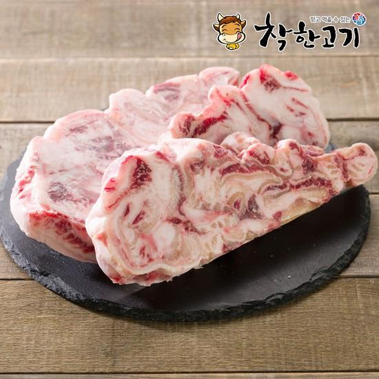 착한고기 1등급 한우 스지 1kg, 착한고기 1등급 스지 1kg, 상세설명 참조
