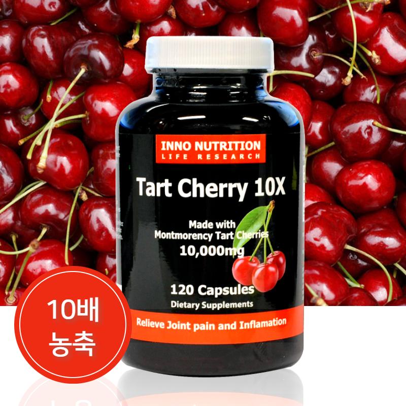 Inno Nutrition 타트체리 120캡슐 Tart Cherry 10배 고농축 몽모랑시 2개월분, 1개
