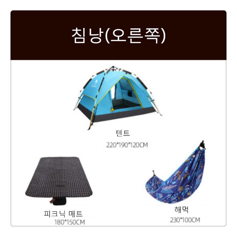 야외용품 캠핑텐트에 전자동식 방비 캠핑 장비 두툼LH0306, 5