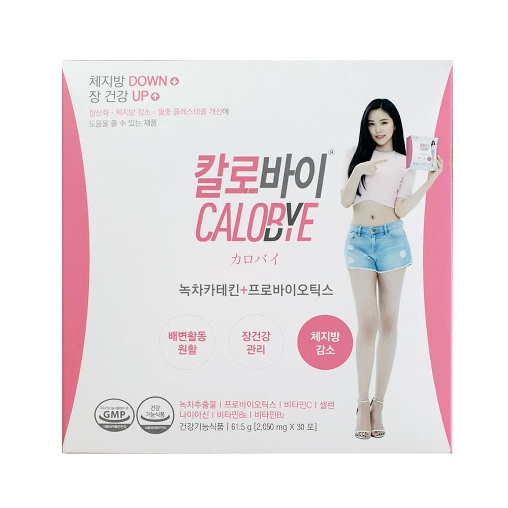 칼로바이 녹차카테킨 프로바이오틱 다이어트 손나은, 61.5g, 2개