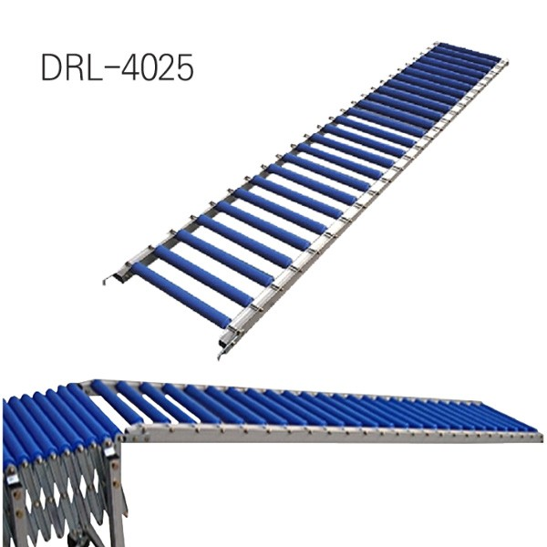 사다리형 롤러컨베이어 2.5M DRL-4025 400W