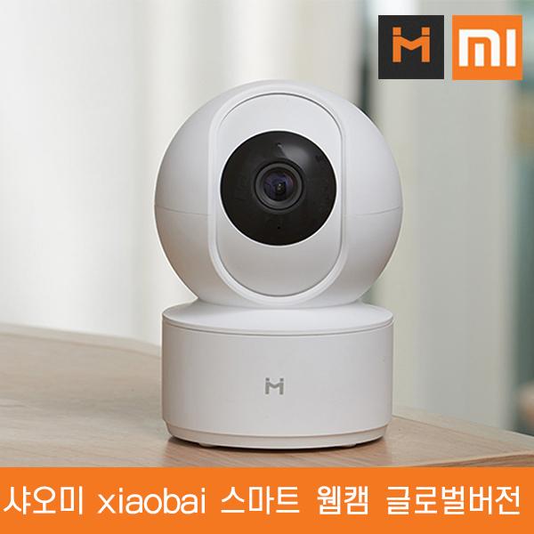 샤오미 xiaobai 스마트 웹캠 360도 1080P 홈카메라 CCTV 홈캠 실내용, xiaobai 스마트 웹캠 (글로벌버전)