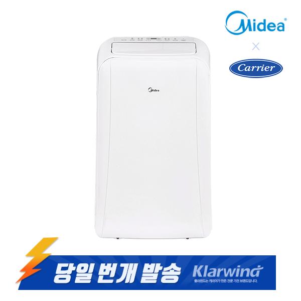 캐리어 미디어 냉난방 이동식에어컨 9평형 KPQ09PA 실외기없는 설치 원룸 작은방