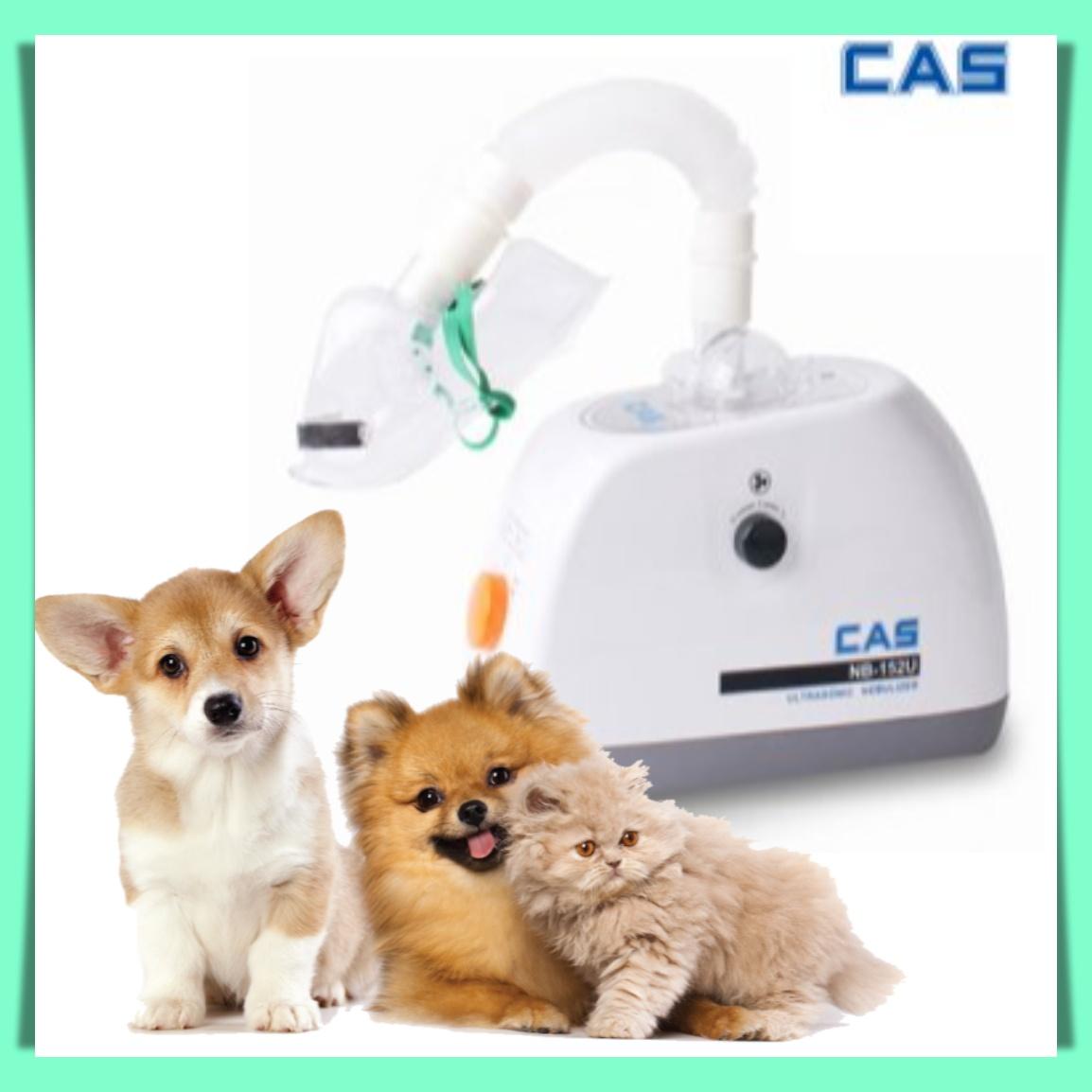 강아지 고양이 네블라이저 네뷸라이저 천식흡입기 휴대용 가정용 nebulizer 호흡기치료기, 1개 (POP 4556778402)