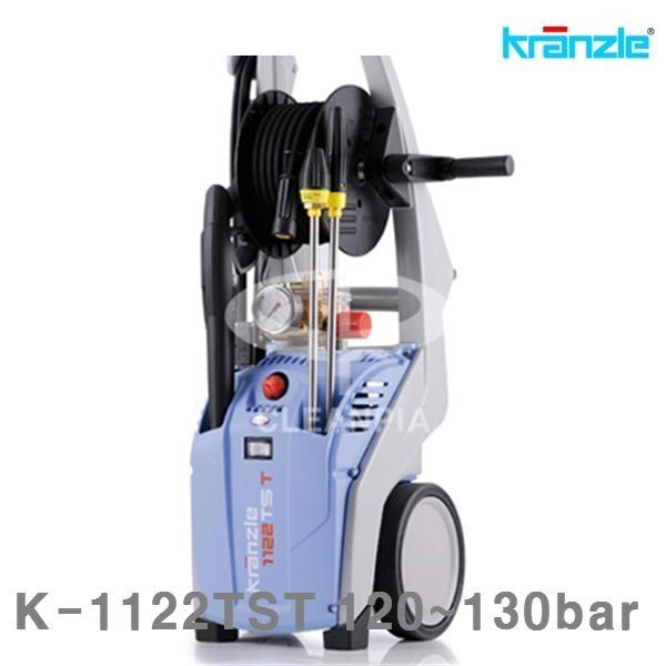 (화물착불)크란즐 고압세척기 K-1122TST 120-130bar 7.5ℓ min 1 700W(단상) 26kg 고압세척기 고압세차기 고압분사기 전동 엔진 전동공구 세척기