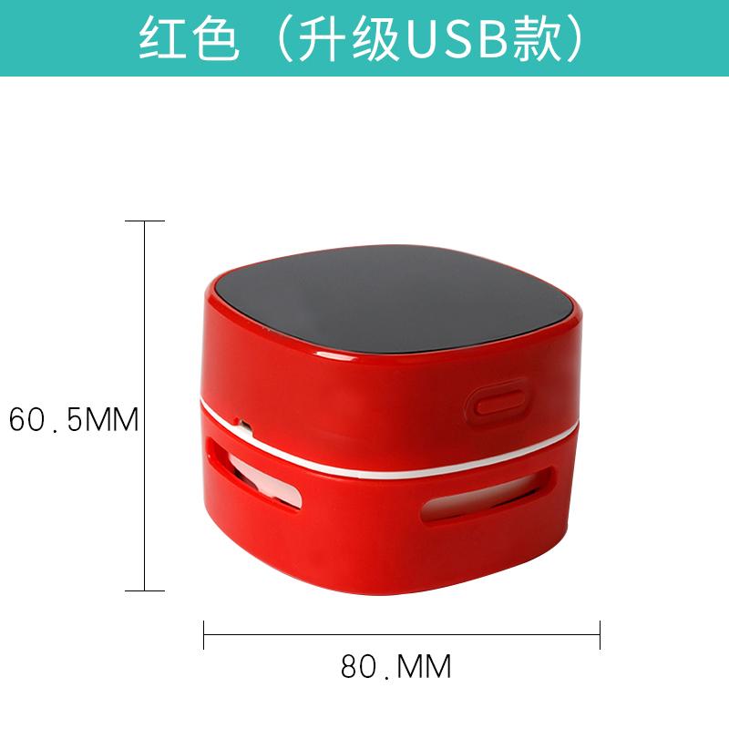 탁상용 가정용 무선 미니 가성비 원룸 저렴한 청소기, [USB 충전식] 레드