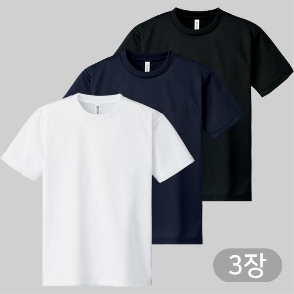 어반티 1+1+1 드라이 라운드 쿨티셔츠 3장세트 남여공용 기능성 반팔티 냉감 반팔 티셔츠