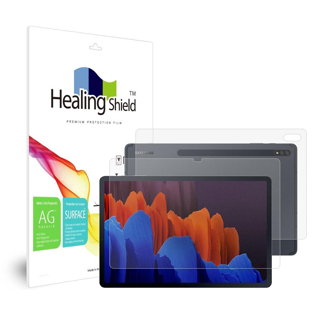 갤럭시탭S7 플러스 저반사 지문방지 액정보호필름1매 후면1매, 단일상품