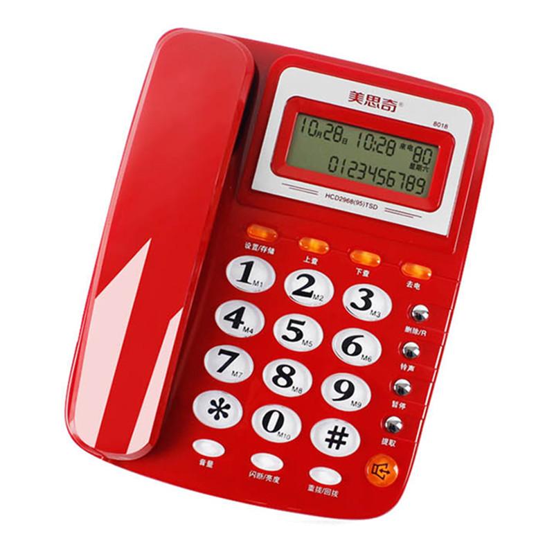 유무선전화기 전화기 8016 8018통화 디스플레이 불필요건전지 사무 유선전화 16곡 벨소리 방뢰, T04-레드 8018 (POP 5688258973)