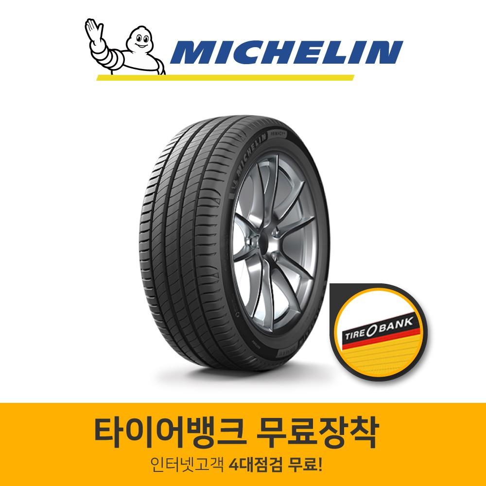 미쉐린타이어 타이어뱅크 무료장착 미쉐린 PRIMACY 4 215 55 17 2155517, PRIMACY 4 215/55R17