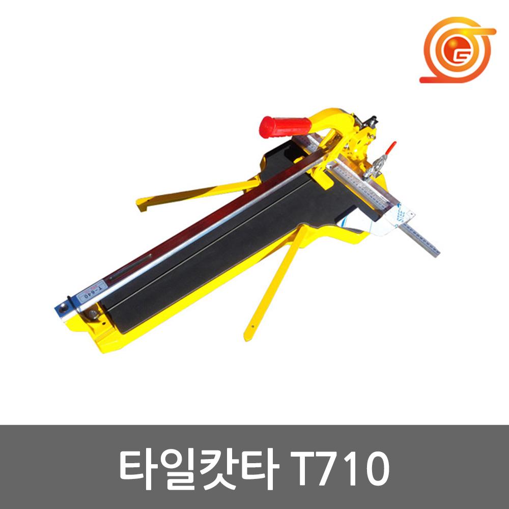 신용 T710 타일캇타 레이저장착 절단능력710mm 국산타일컷터 타일절단기 (POP 1221178453)