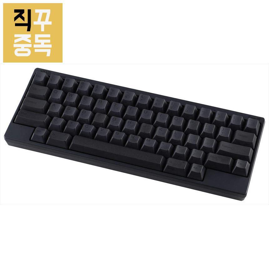 HHKB 해피해킹 키보드 PD-KB800BS Professional HYBRID Type-S, 단품, 단품