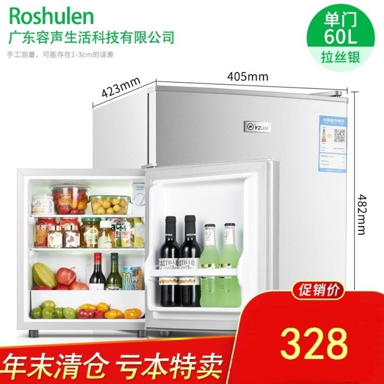 미니 김치냉장고 소형 작은 김치냉장고 냉동고 108리터 가정용, 60도어
