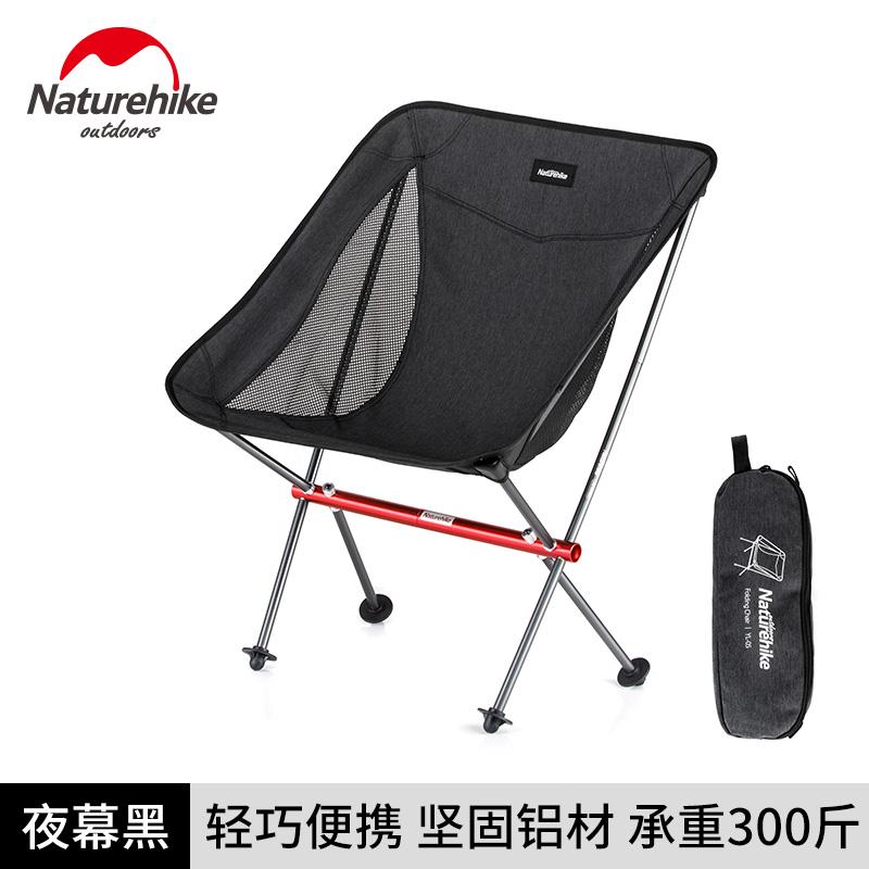 네이처하이크 롱릴렉스 캠핑 백패킹 체어 의자 캠핑용 감성캠핑 낚시 등산용 접이식 비치 등산 야외용 경량, 블랙 스몰2