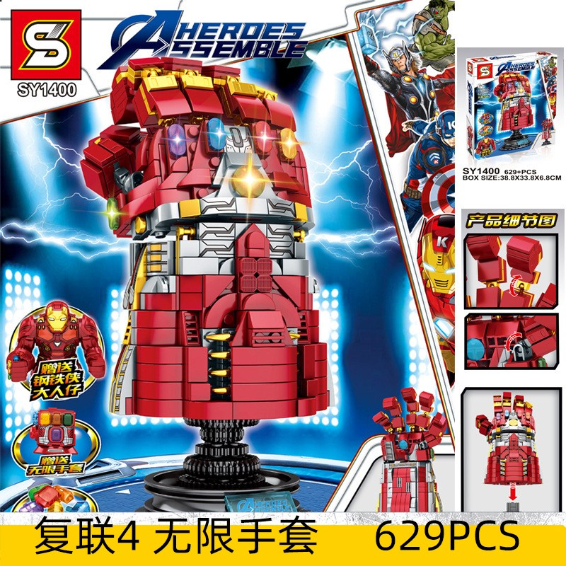 슈퍼히어로 아이언맨 슈트 레고 중국호환블럭 취미, 옵션 01