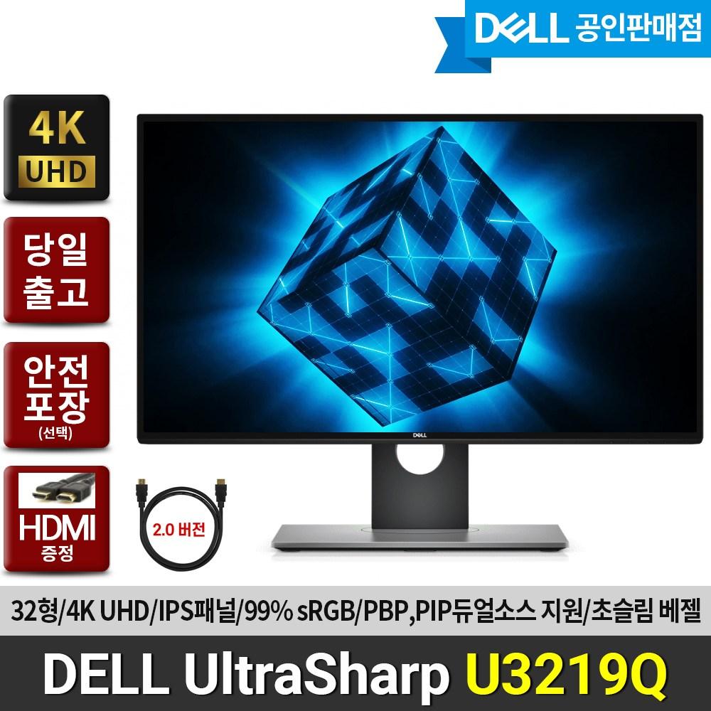 DELL 울트라샤프 U3219Q 4K UHD 모니터, U3219Q+HDMI케이블증정