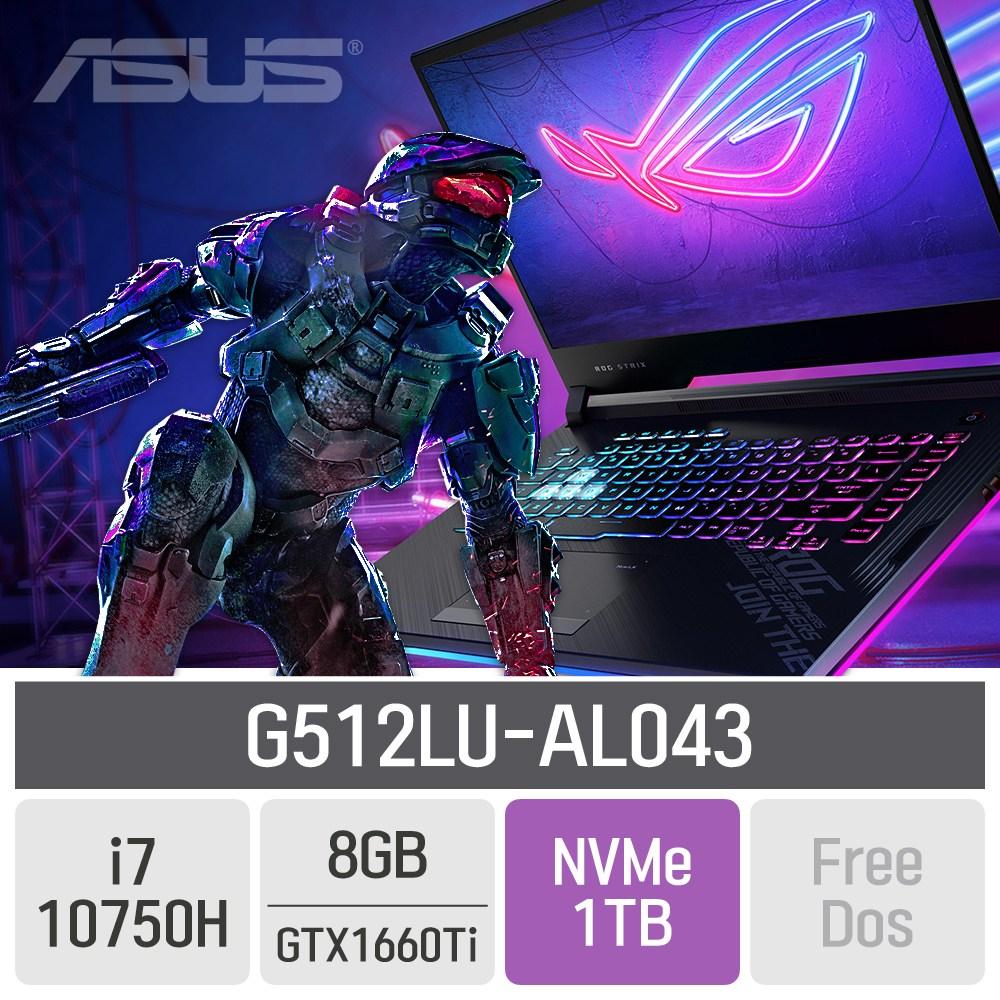 ASUS ROG STRIX G512LU-AL043, 8GB, SSD 1TB, 미포함