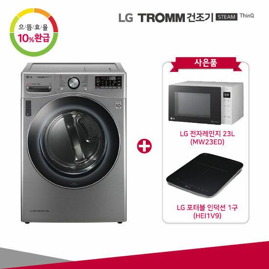 LG TROMM 스팀건조기 16kg RH16VT 실버 (1등급), 단품