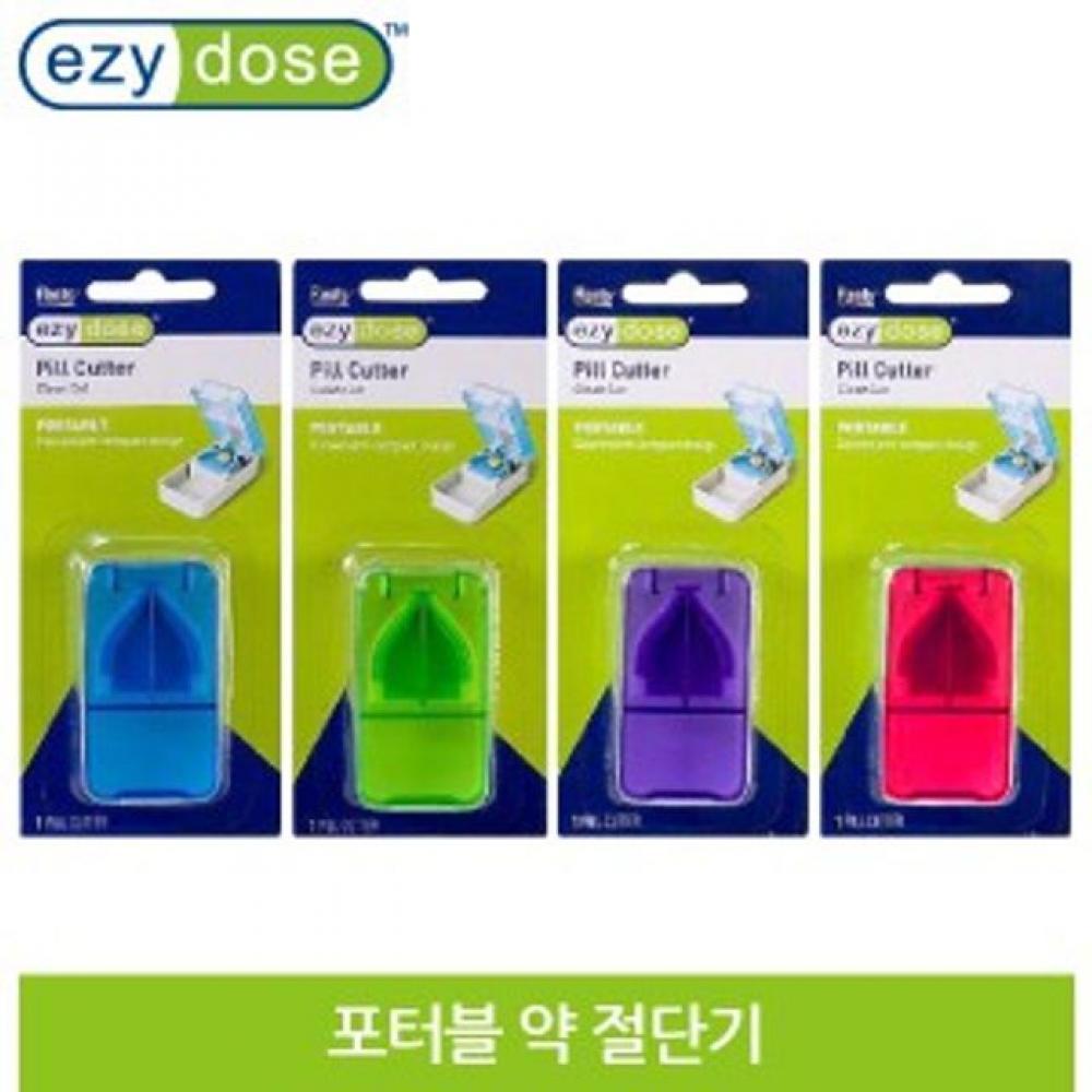 [B.S]포터블 약절단기 67708 색상랜덤 알약분쇄기 약절단기 알약커터기 알약절단기 약가위 약분쇄기 (POP 5696269090)