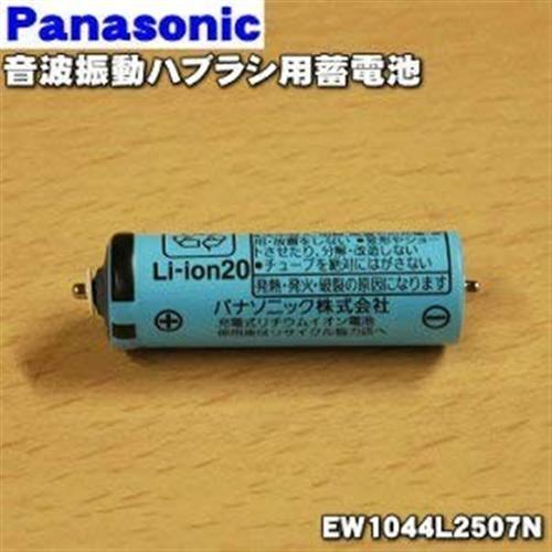 파나소닉 Panasonic 음파 진동 허브라시 Doltz 축 교환용 EW1044L2507N, 단일상품