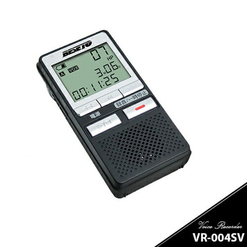 [MEDIK] 간단한 보이스 레코더 IC레코드 초소형 VR-004SV 4GB간단 조작 녹음기 iPhone통화 녹음 집음 기, 단일상품, 단일상품