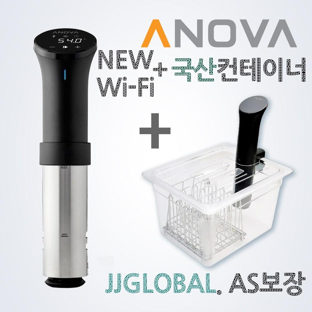 아노바 수비드 머신 NEW Wi-Fi 220V+국내산 컨테이너 쿠커