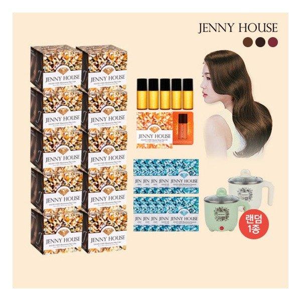 [제니하우스] 2020 최신상 일루미네이션 염색제 패키지(염색제 10박스+트리트먼트 10, 색상:모카브라운