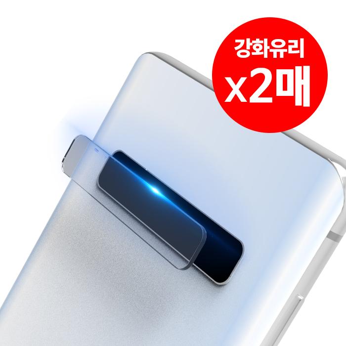 로랜텍 갤럭시노트9 카메라 보호필름 2매, 1개