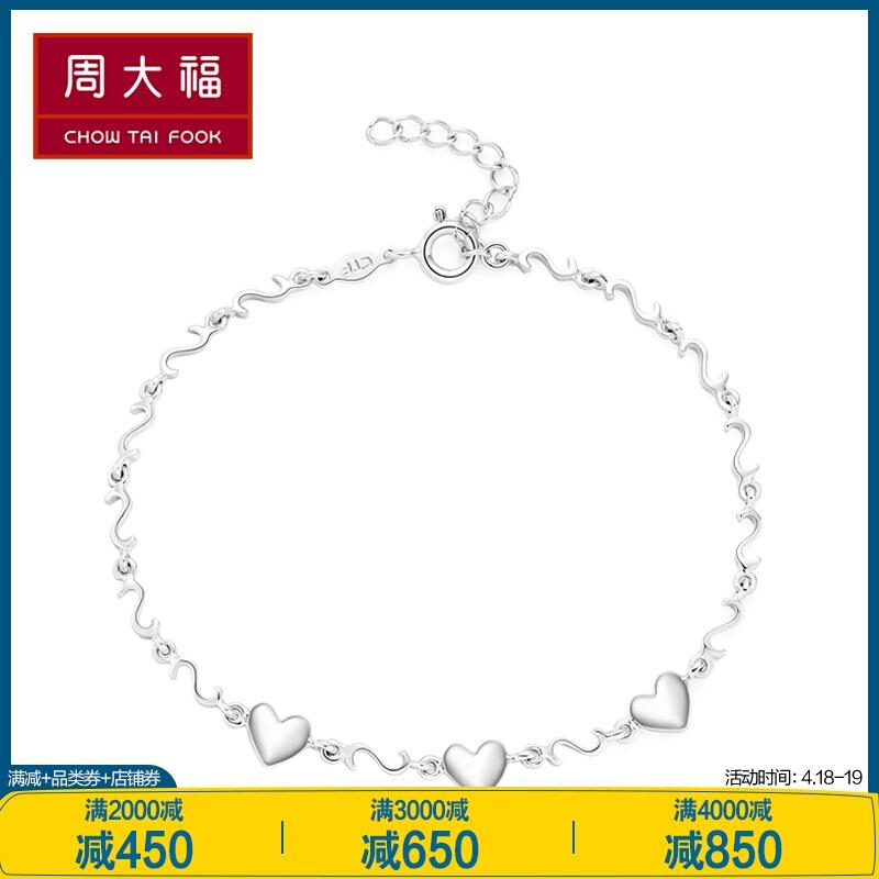 주대복 달콤 사랑 925은 팔찌 ab383616.25cm 480원