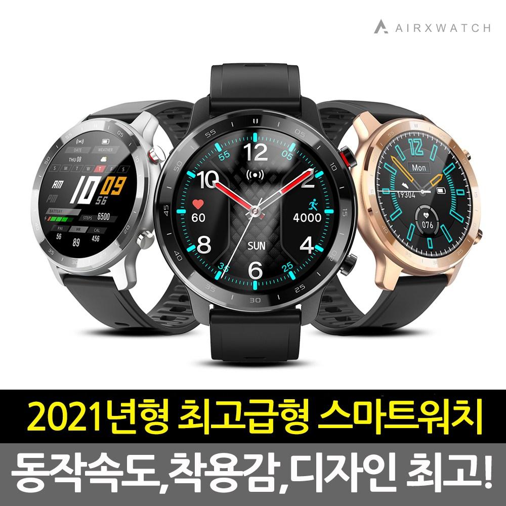젤센 스마트워치 웨어러블 스마트밴드 스마트 전자 시계 AIRXWATCH, 블랙