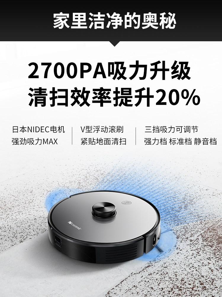 로봇청소기 M7MAX가정용전 자동 스마트클라우드 3in1먼지흡입, T01-다크그레이