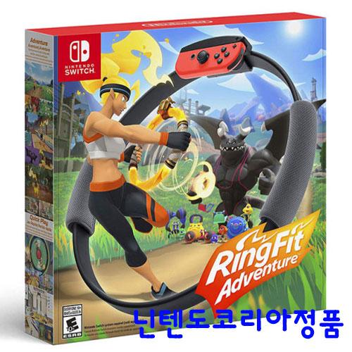 [이라운드몰]Nintendo 링피트 스위치 어드벤처 세트