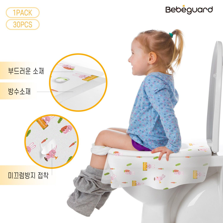 베베가드 일회용 변기커버 변기시트 30매_얌얌토끼