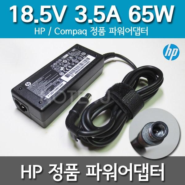 정품 노트북 충전기 18.5V 3.5A 65W 잭 직경 7.4mm, 어댑터+전원케이블