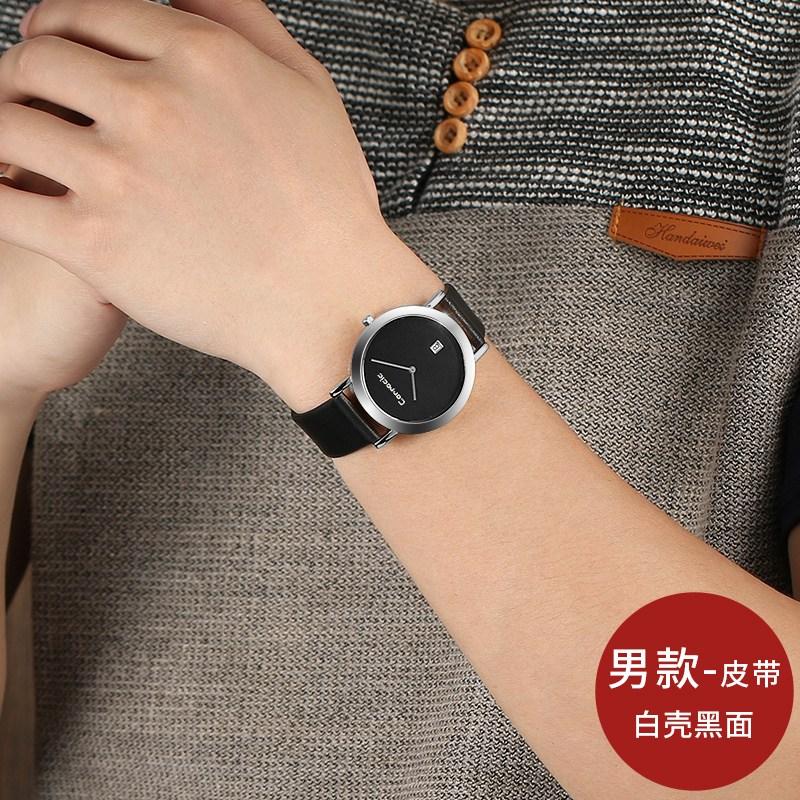 커플시계 커플용품 손목시계 여성 방수 패션트렌드