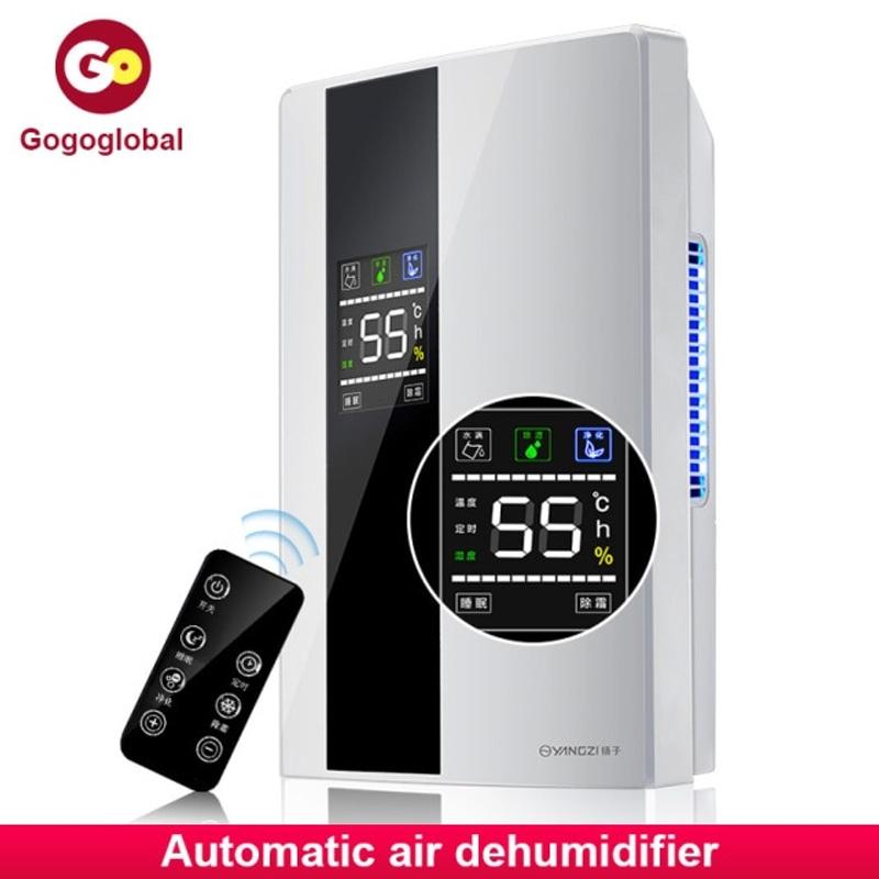 제습기 수분 공기 청정기 침실 건조기 상업용 제습기 조절 가능한 습도 조절기, 미국 플러그 (POP 5621355359)