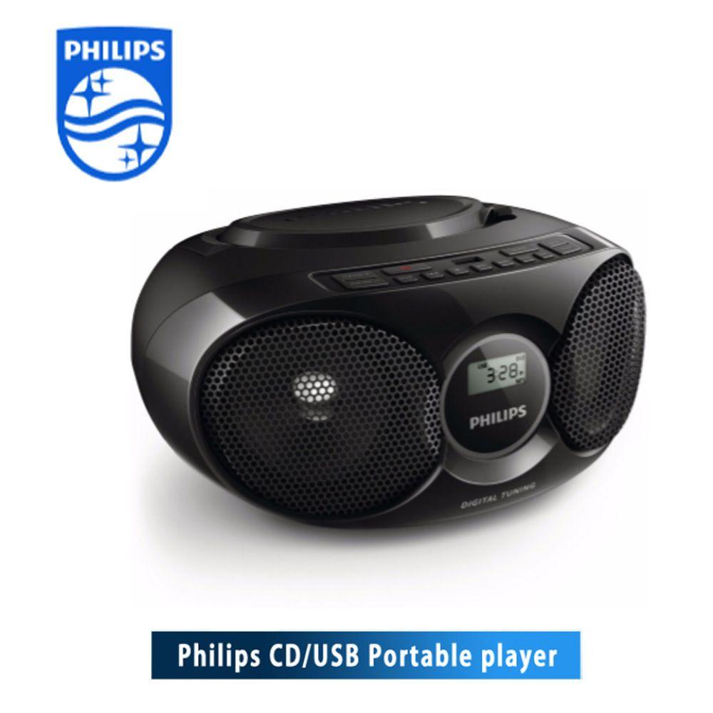 PN 필립스 USB MP3 라디오 CD 플레이어, 본상품선택