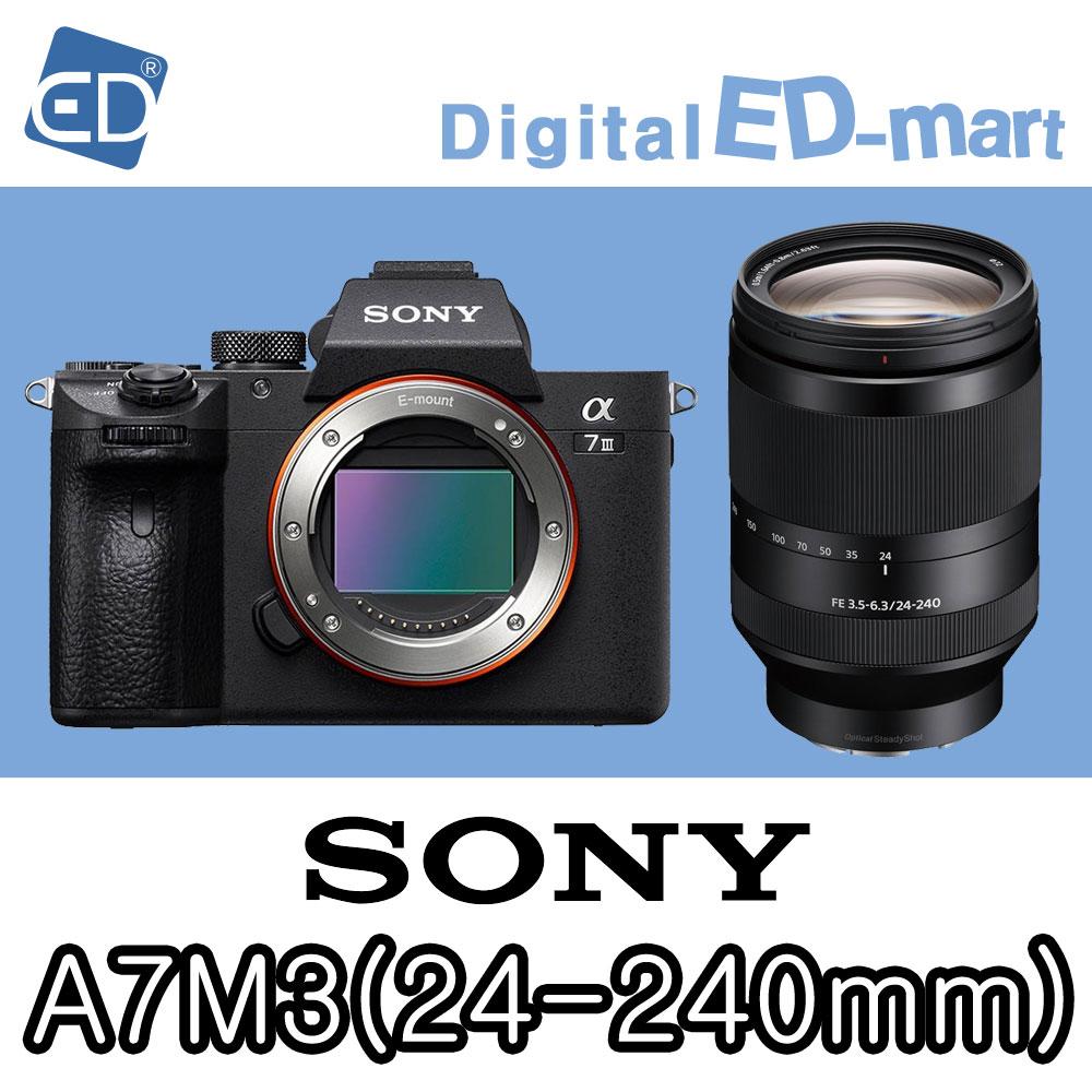소니 A7Mlll 미러리스카메라, 소니정품A7M3 / FE 24-240mm / 호야필터+액정필름/ED