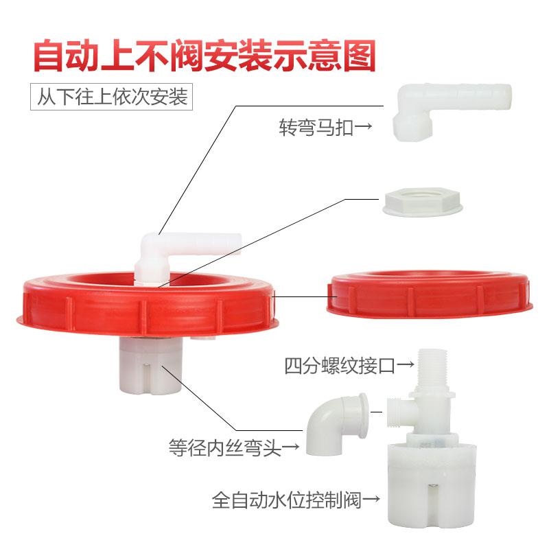 생수통 약수통 식수통 플라스틱통 대용량물통, J, ml