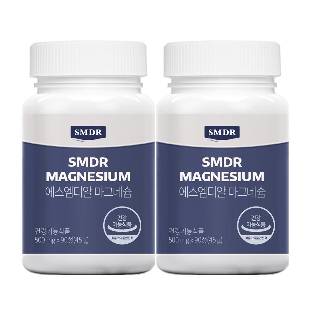 SMDR 에스엠디알 마그네슘 2병(2개월), 1