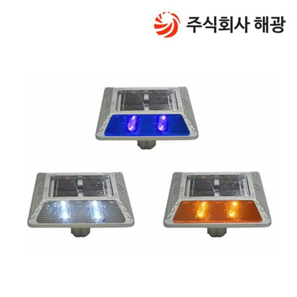 안전용품 쏠라 도로 HK-702 야간 경고등 공구 표지병 백색, 1개