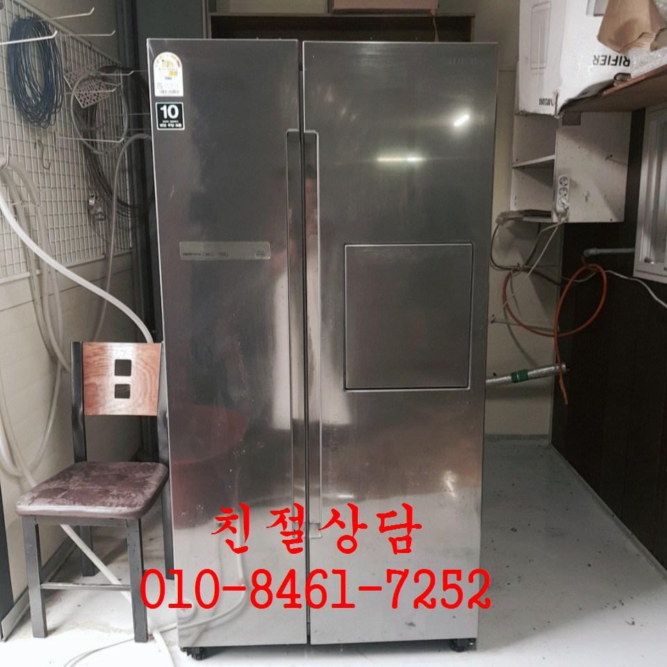 중고삼성양문형냉장고 메탈냉장고815L 중고 냉장고 중고삼성메탈냉장고 815L, 중고엘지메탈냉장고