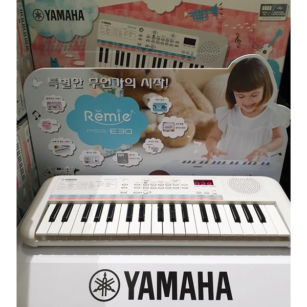 YAMAHA 야마하 키즈 어린이 피아노 PSS-F30