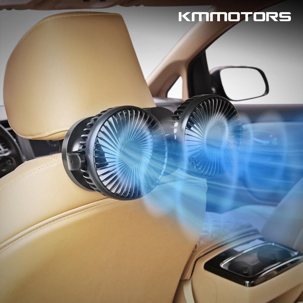 케이엠모터스 3단 트윈 차량용 선풍기 카팬 (장착키트무료증정)