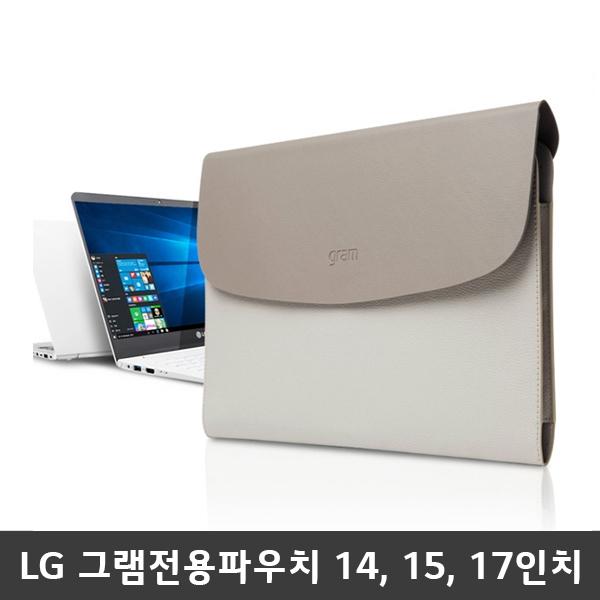 LG 그램전용 파우치, 단일 색상
